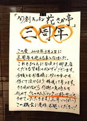 _20180226_203603_2.JPG