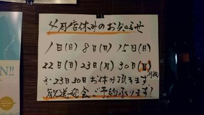 DSC_0821.JPG