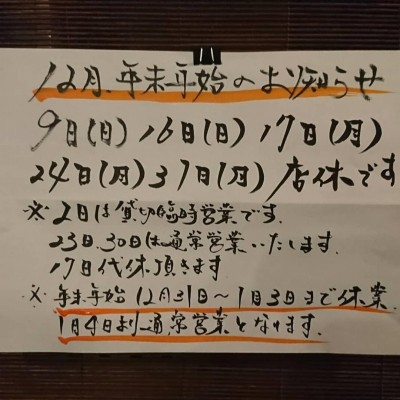 IMG_20181202_001658_068.jpg