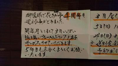 DSC_2280.JPG